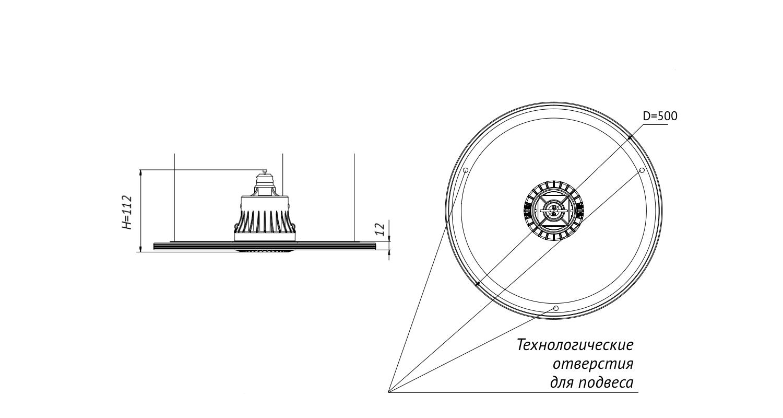 Габаритные размеры SLIMDISC.2-80-D500-25 (арт.70012042071104)