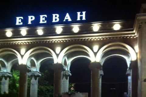 Архитектурное освещение железнодорожного вокзала г. Ереван