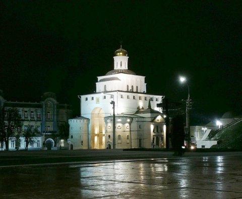 «Золотые ворота» г.Владимир