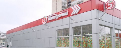 """Уличное и внутреннее освещение сети магазинов """"Пятерочка"""""""