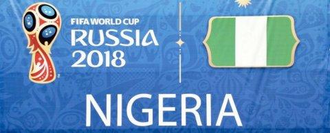 Проект по освещению территории тренировочной базы команды Нигерии к чемпионату мира по футболу 2018